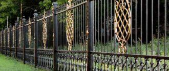 Разновидности декоративных металлических ограждений