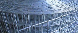 Преимущества сварной сетки для ограждений, выбор и установка